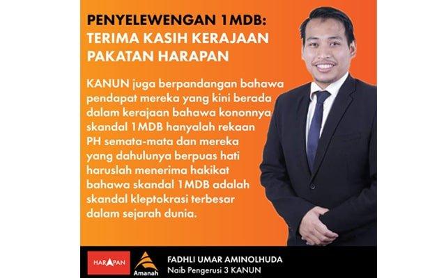 Penyelewengan 1MDB : Terima kasih kerajaan Pakatan Harapan