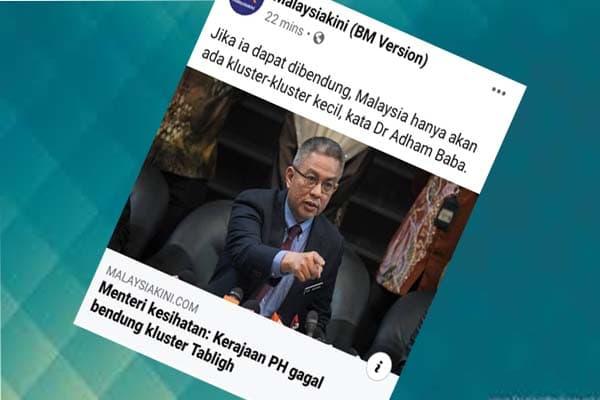 Sendiri gagal pun masih nak salahkan kerajaan PH?