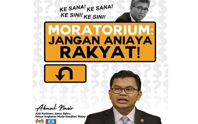 U-turn moratorium : Menteri kewangan harus letak jawatan