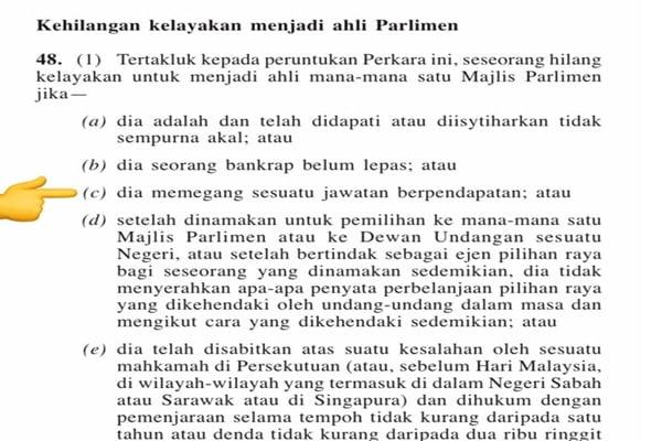Adakah ahli parlimen boleh pegang jawatan berpendapatan dalam GLC?