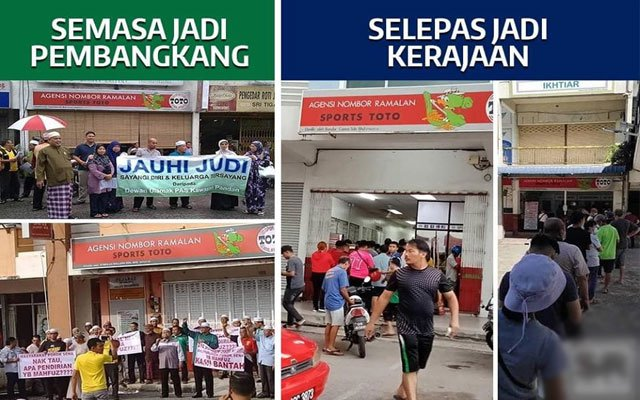 Kedai judi dibuka semula, mana bantahan PAS yang dulu?