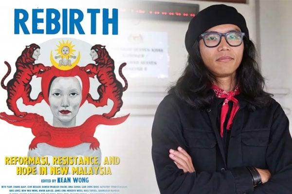 Kulit buku hina jata : Bukan kerja aku – Fahmi Reza