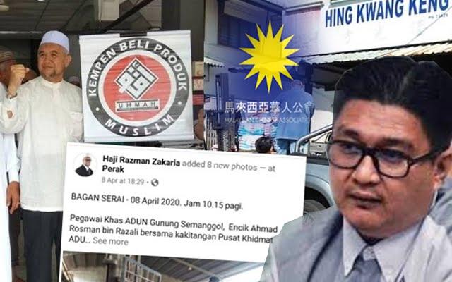 Kempen BMF : Pemimpin Islam 'hilang taring' kerana takutkan MCA, dakwa NGO Islam