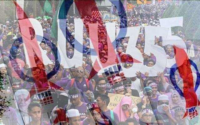 RUU355 : Salahkan DAP langkah paling mudah tutup kegagalan sendiri
