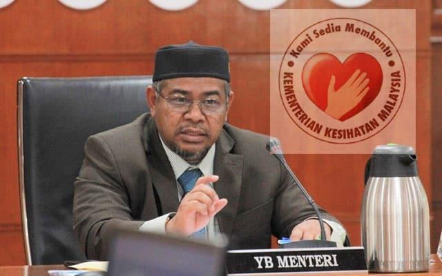 Laman FB KKM diserang netizen, kompaun menteri dianggap berat sebelah