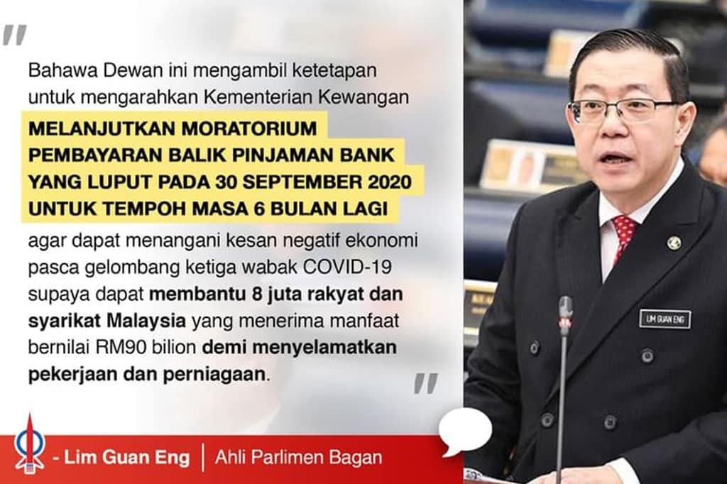 Ditengah kekalutan politik, Lim Guan Eng bawa usul lanjut moratorium 6 bulan