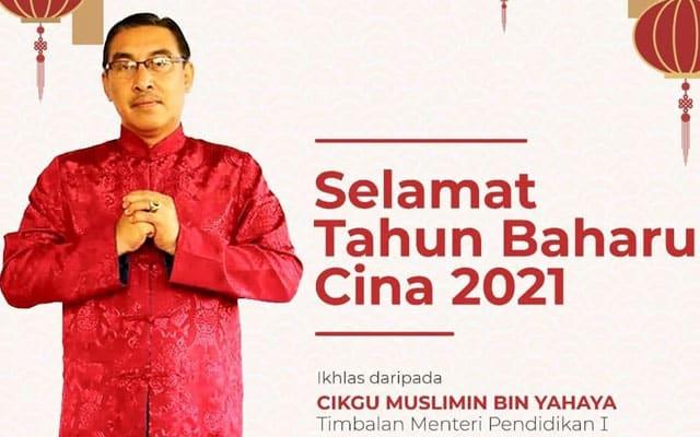 Penampilan Timb Menteri dalam poster Tahun Baru Cina cetus pertikaian netizen