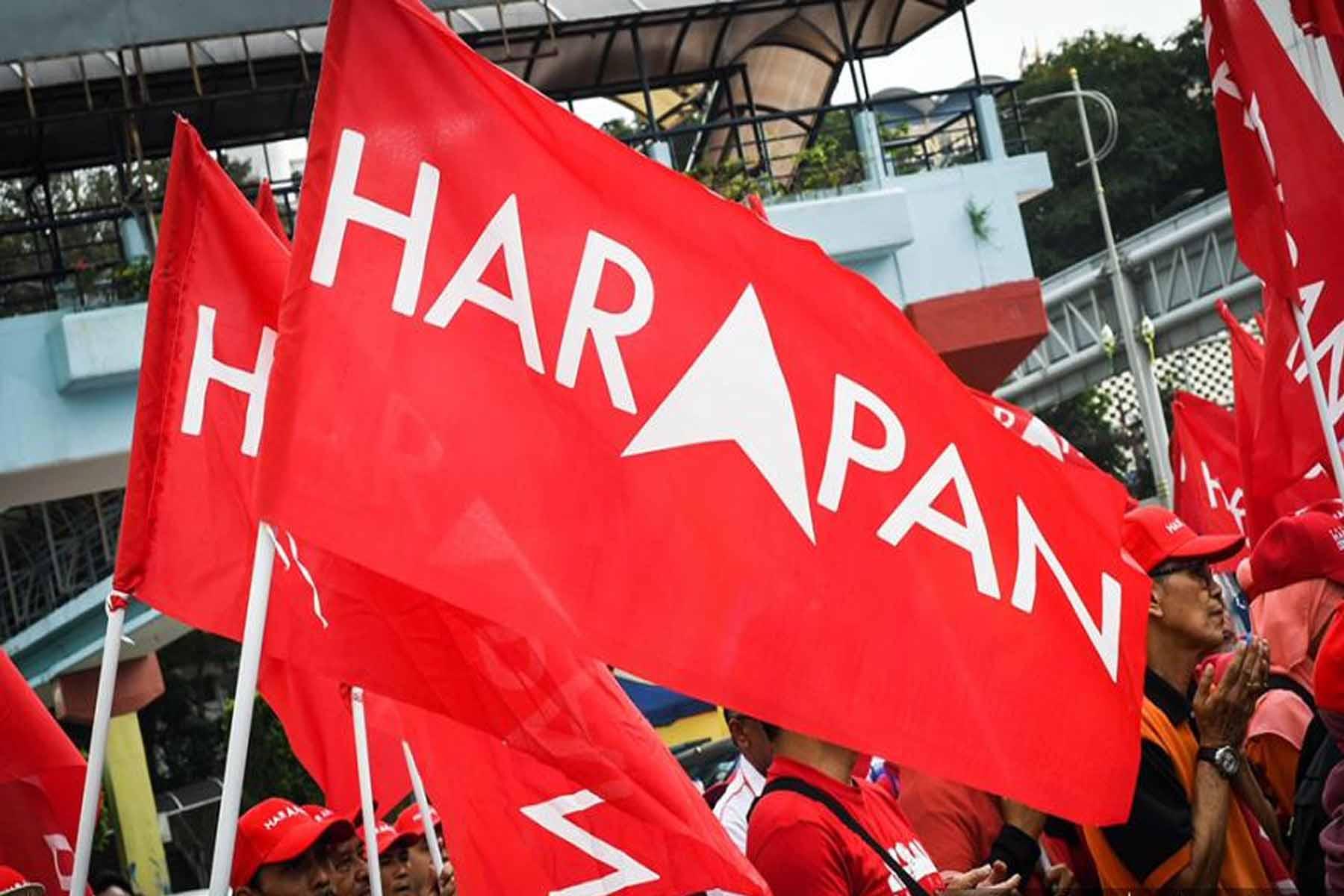 Pakatan Harapan keluar arahan agar 3 parti lakukan rundingan kerusi PRU15 di peringkat negeri